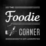 The Foodie Corner logo